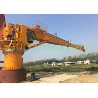 Quality 40t heavy Marine crane  hydraulic crane with ABS Class and advanced components for sale