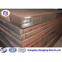 Quality Excellent Machinability Tool Steel Plate , P20 + S / 1.2312 Tool Steel For Machining for sale