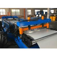 Quality Supermarket Shelf Panel Roll Forming Machine, Store Display Shelf Rollforming Machine for sale