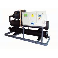 Quality HVAC System Water Cooled Water Chiller , Water Cooled Screw Chiller Unit for sale