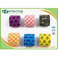 Quality Printed Veterinary elastic Non Woven Cohesive Bandage with various patterns available for sale