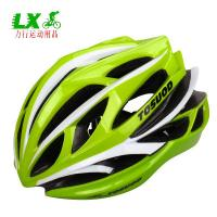 Buy cheap Comfortable Padding Road Bike Helmet Ultralight Ventilation Design from wholesalers