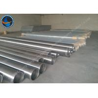 5.8 M Length Johnson Wire Screen Water Well Pipe Big Size Simple Structure