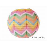 Buy 12 Inch 14 Inch Beautiful Round Paper Lanterns With Multicolor Stripe at wholesale prices