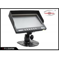 China Standalone Quad TFT LCD Bus Rear View Camera Monitor7 Inch With Sunshade on sale