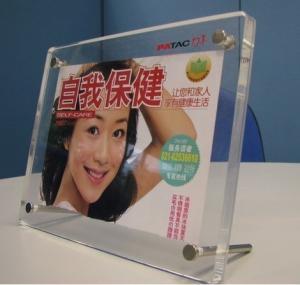 China Retail Acrylic Display Photo Frames on sale