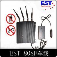 Quality 3G 33dBm Car Cell Phone Signal Jammer Blocker EST-808F1 With 4 Antenna for sale