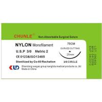 Quality Nylon suture with needle for sale