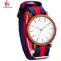 China DW Nylon Strap Wood Watch For Her Sandalwood Case Metal Dial Unisex Ebony on sale