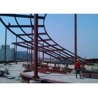 Buy High Rise Building Top Decoration Steel  Structure Construction at wholesale prices