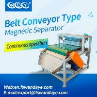 Quality Pulley Belt Magnetic Separator Machine Conveyor For Activated Carbon for sale