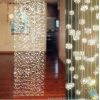Best CU9 Frosted Light Roller Blind wholesale