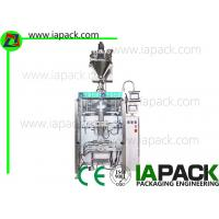 Automatic Powder Packing Machine For Food , Powder Bag Filling Machine