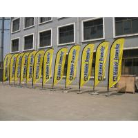 Best promotional tear drop banners wholesale