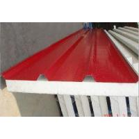 Quality Polystyrene Foam Composite Panel for Container House for sale