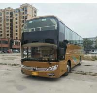 Quality 54 Seat Used Rv Bus 2014 Year Made 199 Kw Rated Power A Layer And Half Steel Plate for sale