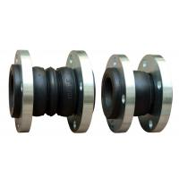 Quality DN32 High Pressure Q235 Flanged Epdm Rubber Pipe Expansion Joint for sale