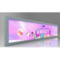 Quality TFT Bar IPS LCD Screen 15.3 Inch Resolution 1920X360 Brightness 700 Nits RoHS Compliance for sale