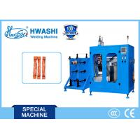 Best Fully Automatic Electrical Welding Machine Copper Braided Wire Welding and Cutting wholesale