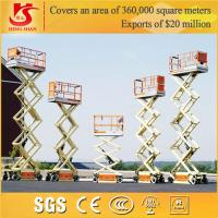 Quality aluminium alloy 2-10 meter scissor lift with CE ISO BV Certificate for sale