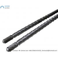 Quality Parallel Twin Screw Barrel Plastic Auxiliary Equipment For Film Blowing Machine for sale