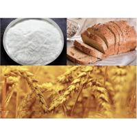 Buy cheap Xylanase for wheat flour and baking, food additives from wholesalers