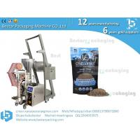 Quality Automatic packing machine for beef jerky and ground beef,flour vertical filling machine with Product conveyor for sale