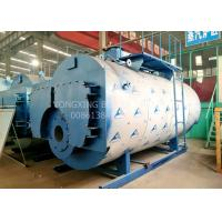 Quality Horizontal Fire Tube Oil Fired Hot Water Boiler With System Alarm 5 Ton for sale