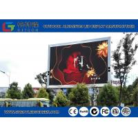 Buy cheap High Refresh Rate High Brightness Energy Saving Outdoor SMD LED Display, from wholesalers