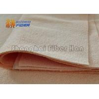 Quality Yellow Professional Car Cleaning Chamois Cloth , Soft Shammy Car Wash Towel for sale