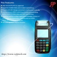 Quality Portable RFID handheld terminal with GPRS/Wifi/LAN for sale