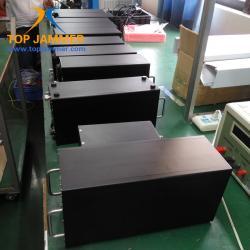 Shenzhen Top Jammer Co.,Ltd