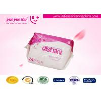 Quality Women Daily Use Anion Panty Liner , Breathable Cotton Sanitary Panty Liners for sale