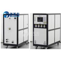 2.46 M3 / H Water Cooled Chiller 850 * 560 * 870 Mm R22 Refrigerant
