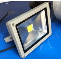 Quality Cool White IP65 Outdoor LED Flood Lights AW-FL230 12000lm Aluminium Black for sale