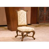 China Upholstery Fabric Dining Room Chairs / Beige Wood Leg Hotel Restaurant Furniture on sale