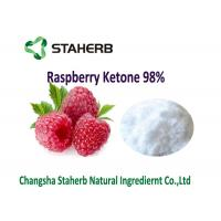 China Slimming Dietary Raspberry Ketone Extract Raw Materials Food / Medical Grade on sale