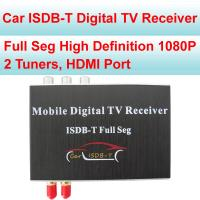 Quality Two Tuners Two Antennas Car Digital TV Receiver For External ISDB-T Full Seg for sale