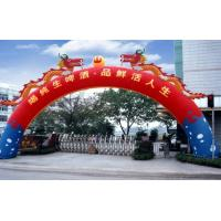 Best kindsof colors 6 x 3M Inflatable Arch , Inflatable PVC Advertising  Arch wholesale
