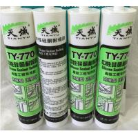 Quality Wide Adhesion Exterior Wall Sealant , Tile Silicone Sealant Neutral Cure for sale