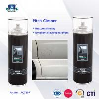 China Professional 400MLCar Cleaning Spray Pitch Cleaner Spray for Auto Detailing Products on sale