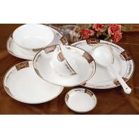 Quality China Dinnerware Pcs Fine Bone Strong Style Color B China