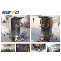 Quality 1.6KW PE Firm 275kg Sachet Filling Machine for sale