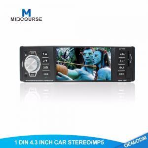 Quality Black 1 Din Car Stereo / Single Din Navigation Unit 12 Months Warranty for sale