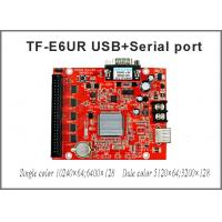 China TF-E6UR LED display control card support 1600 P10 modules seven color plate programmable controller cards on sale