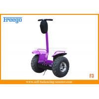 Buy Two Wheel Self Balancing Travel Mobility Scooter at wholesale prices