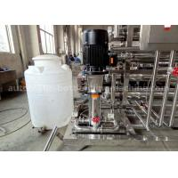 Quality Industrial Water Purification Machine Silver Gray With High Pressure Pump for sale