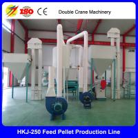 Pellet feed machine fish food processing equipment fish meal plant for sale
