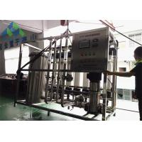 Quality Large Scale 20 M3/Hr RO Boiler Feed Water Treatment System With ISO9001 Approved for sale