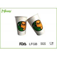Quality 16 Oz Printed Cold Drink Disposable Paper Cups Food Grade , No Melting for sale